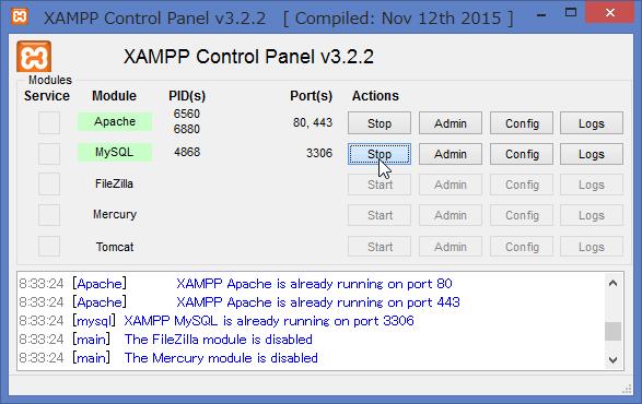 サーバーの文字コードを設定しなおしたらMySQLだけを再起動