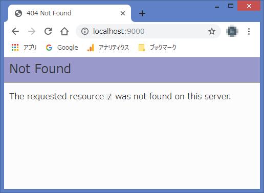 PHPで建てた即席サーバーにブラウザからアクセスしたときの様子