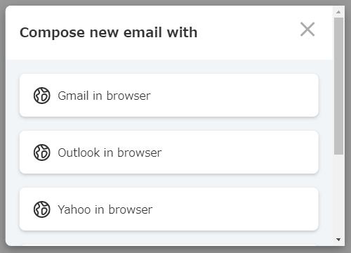 MailtoUIを導入し、メールリンクをクリックしたときに表示されたダイアログ。ここからメールクライアントを選んで起動できる