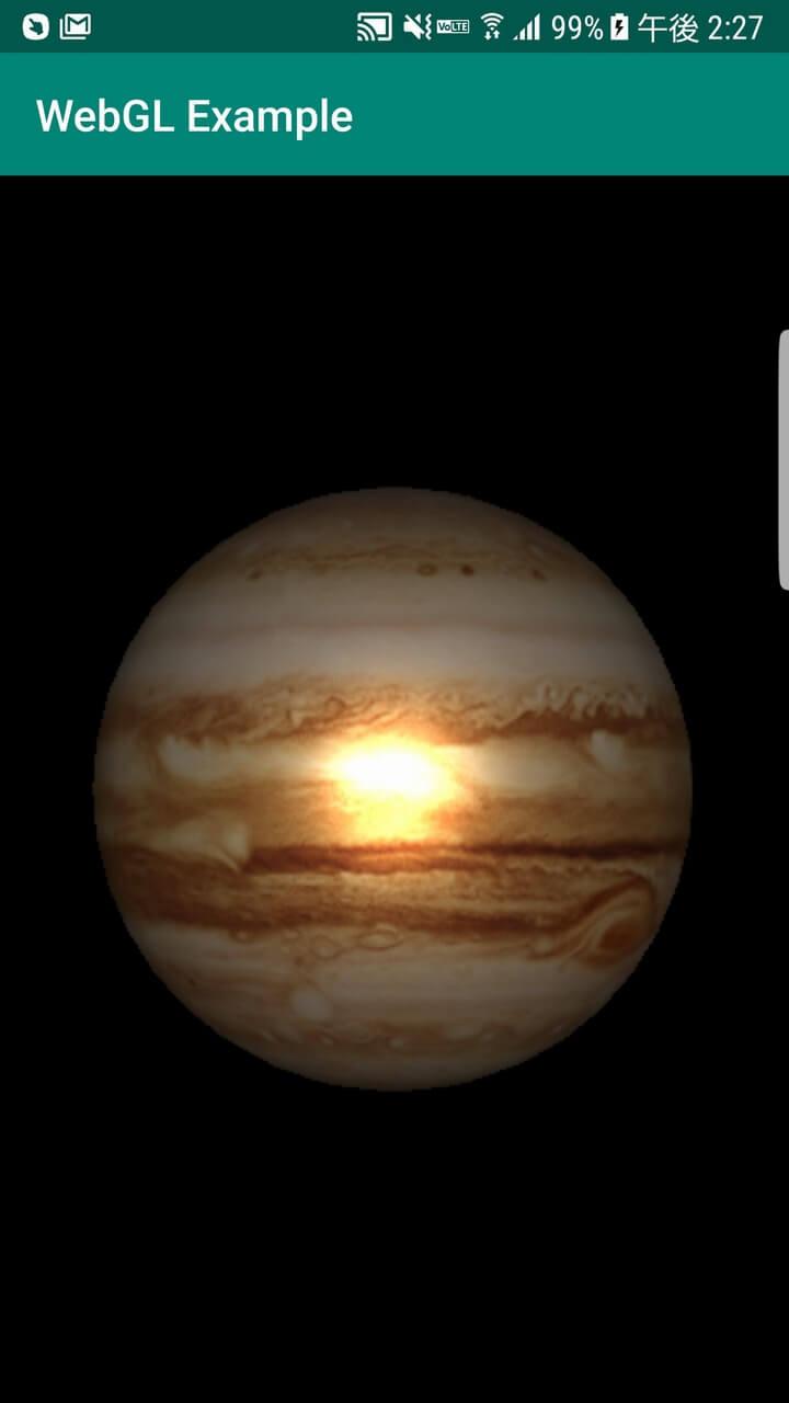 今度はちゃんと木星のマテリアルが反映されて球が木星になった