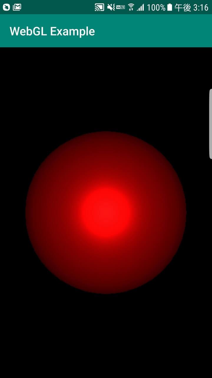 AndroidアプリからWebGL(three.js)を使って赤い球体を表示してみた