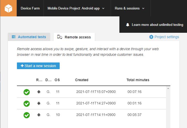 作成プロジェクトをクリックし、【Remote access】=>【+ start a new session】を押す